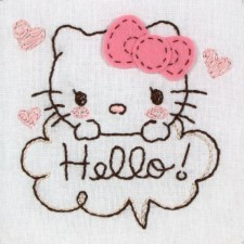 Hello Kitty Lieve Hello Kitty - Lovely Hello Kitty