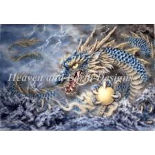 Blue Dragon Select A Size