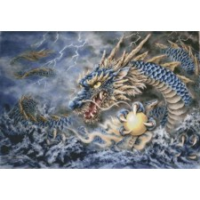 Supersized Blue Dragon