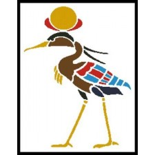 Egyptian Crane - #11276