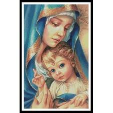Mother of God - #11341-MGL