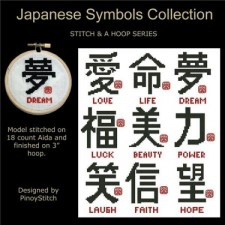 Stitch & a Hoop Pattern: Japanese Symbols Collection