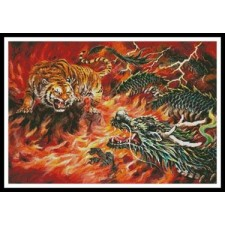 Dragon & Tiger in the Fire - #10730-KH