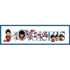 Kokeshi's - Kokeshis