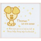 Woezel en Pip Geboortetegel Pip: Thomas