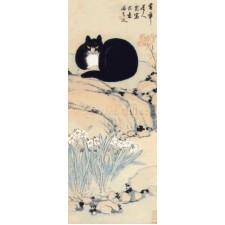 Seated Cat - Ling Chu