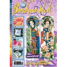 Borduurblad 50 juni-juli 2012