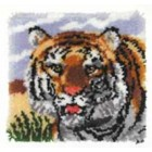 Latch hook cushion kit Tiger
