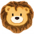 (OP=OP) Cross stitch & latch hook cushion kit Smiling lion
