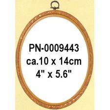 Plastic frame wood colour 10x14 cm (p.1pc.)